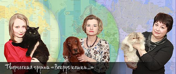 Слева направо: Наталья Качур, Лариса Солодовникова, Надежда Зубкова