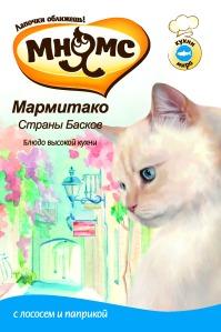 Паучи для кошек_Page_1