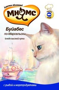 Паучи для кошек_Page_3