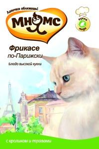 Паучи для кошек_Page_6
