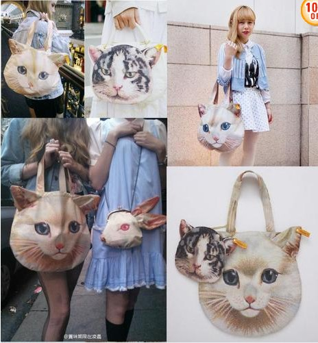 Hot-Fashion-Cat-Face-Tote-Bag-Handbag-Purse-Japan-Set-of-2-Muchacha-Ahcahcum
