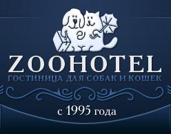 logo-zoohotel