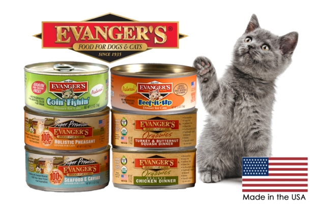 August-2014-Floppycats.com-Giveaway-Prize-Package-from-Evangers-Premium-Cat-Food