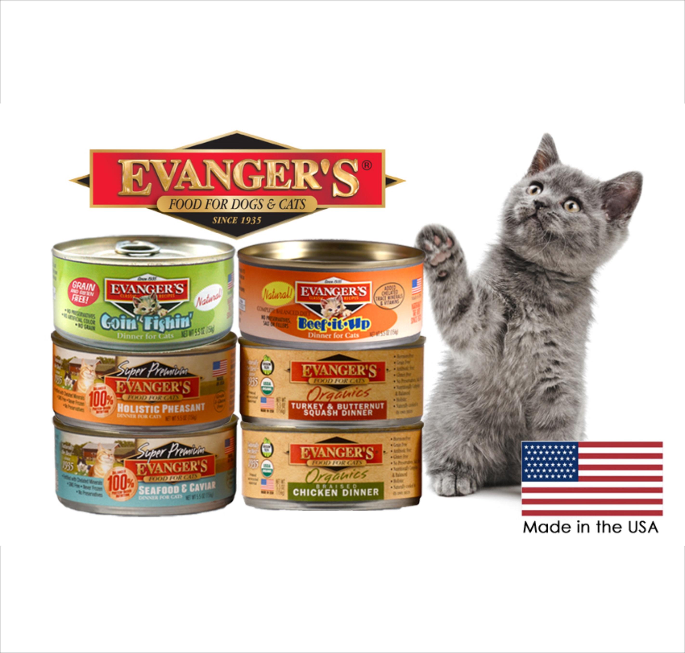 Знакомьтесь - Evanger's