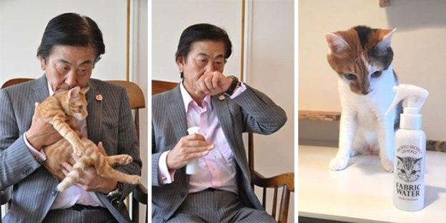 Господин Ямамото